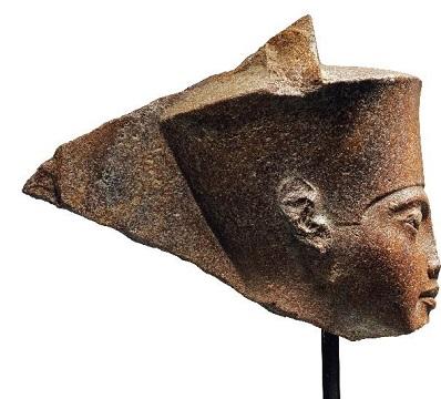 Egyptian head of Tutankhamen