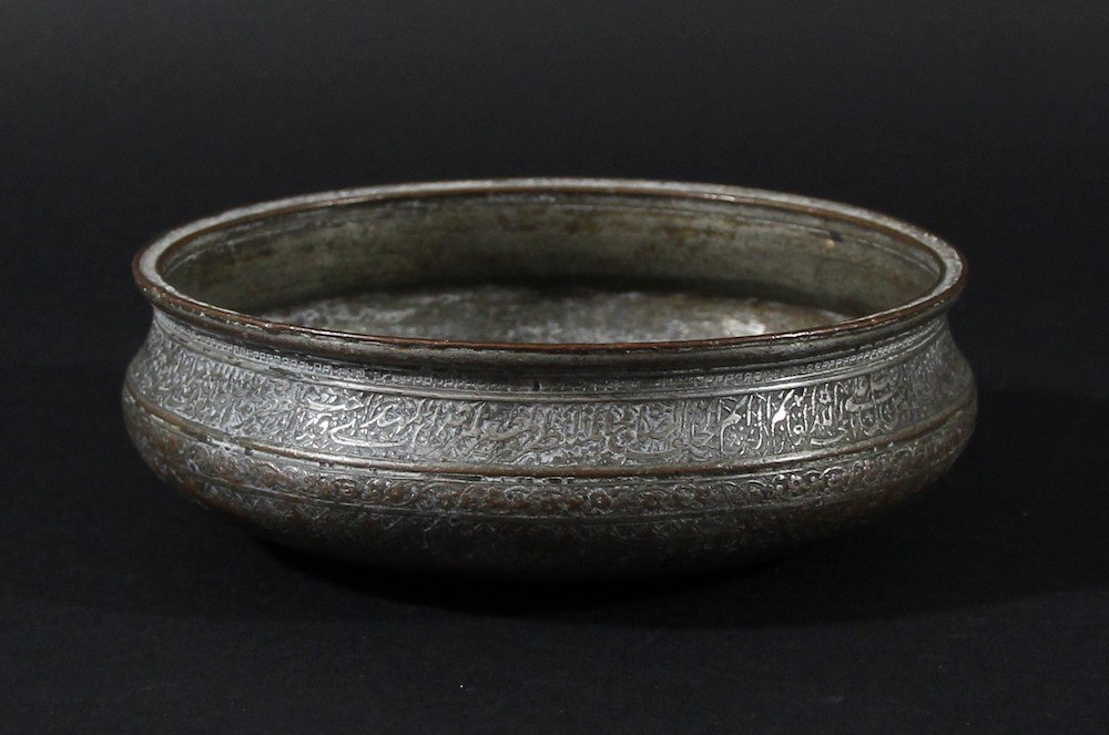 a Persian tinned copper bowl, probably from the time of the Safavid dynasty