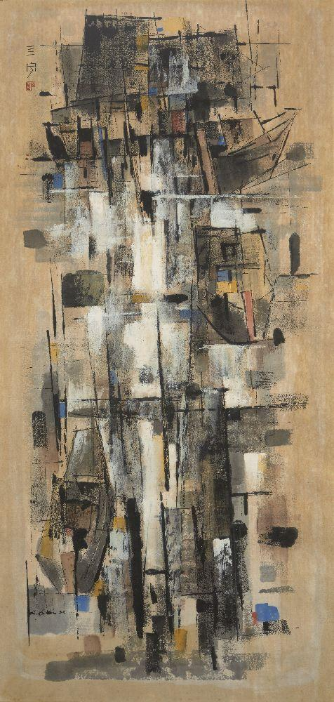 Cheong Soo Pieng (Singapore, 1917-1983), ink and colour on paper, abstract fishing village