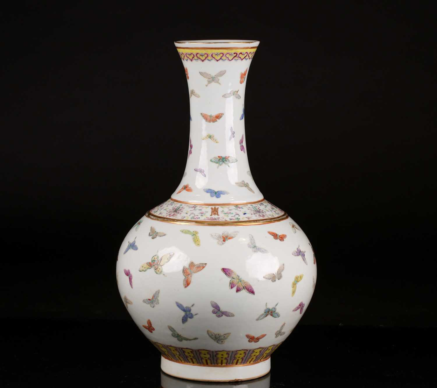 A Chinese butterfly vase with Guangxu mark