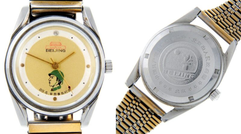 Two sides of Tiananmen square watch in sale